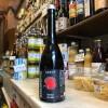 Berumotto Rojo - Vermut de Sake